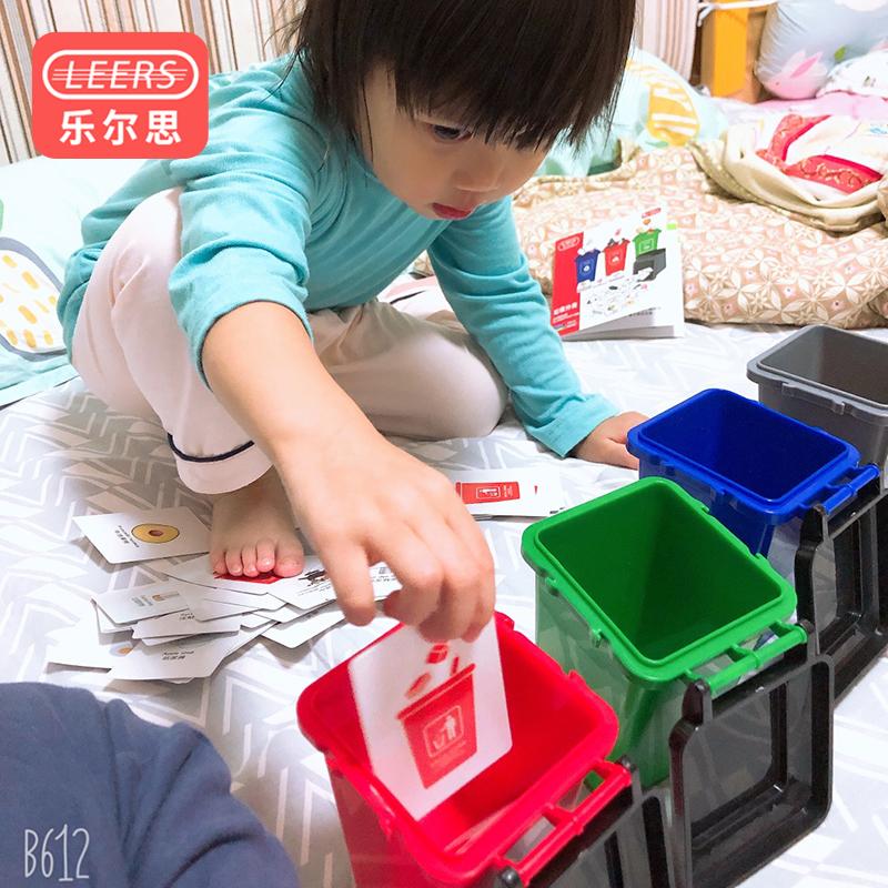 Детские столы Артикул 602444354114