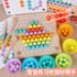 Children's early education teaching aids boy girl baby 3 years old 6 learn chopsticks tableware training multifunctional educational jigsaw puzzle toy
