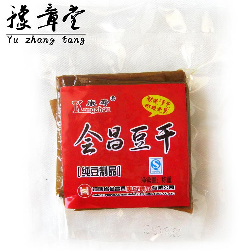 会昌豆干江西特产麻辣味香辣零食小吃赣州豆皮辣片散装手撕