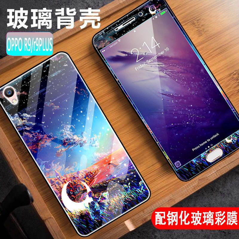 oppo R9钢化彩膜全屏R9plus手机高清卡通贴膜R9tm个性送玻璃彩壳