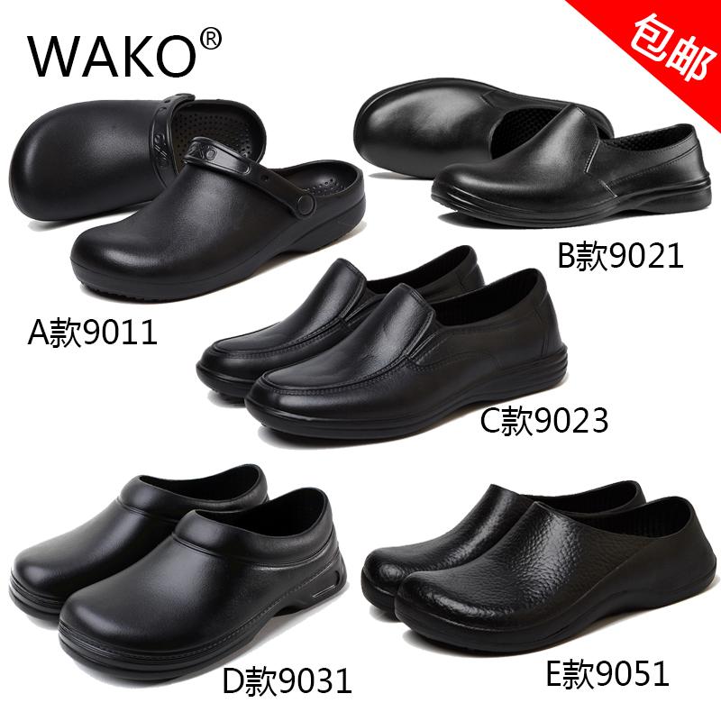 滑克wako厨师鞋男女防滑透气厨房鞋防水防油耐磨耐脏酒店专用工鞋