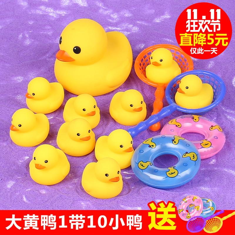 Ребенок игрушка японская утка ребенок купание игрушка ребенок купаться игрушка уточка душ купаться игрушка