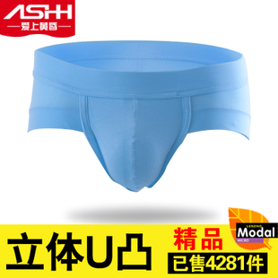 4 dimensional modal cotton men s briefs U convex triangular belts ice silk breathable personality