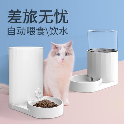 宠物猫碗猫粮盆自动喂食器自动饮水机狗猫咪用品活水饮水器喂食机
