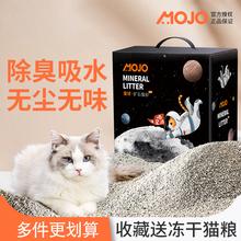 猫のトイレクリーン消臭微粒子ベントナイト輸入鉱石よりもマジックボール混合非土嚢ポスト10キロ20