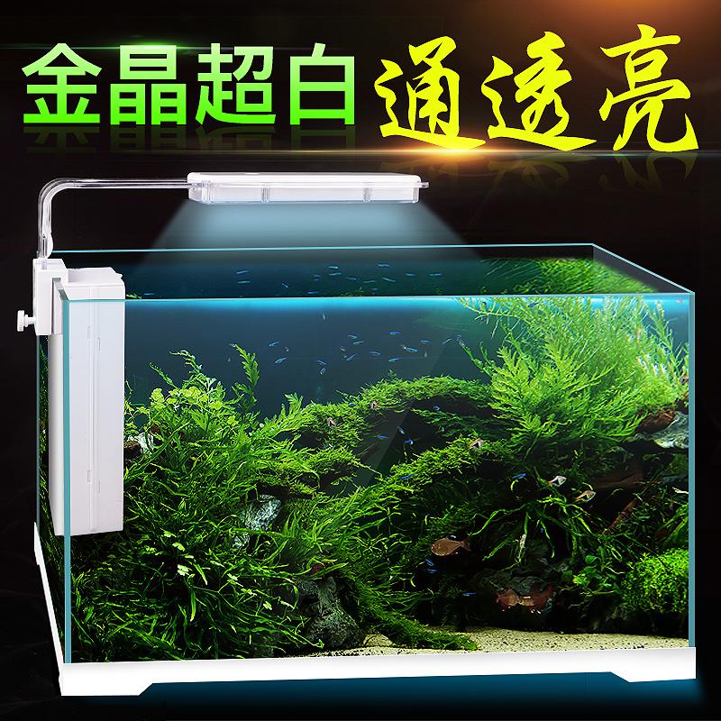 超白鱼缸玻璃水族箱桌面客厅懒人免换水小型长方形乌龟斗鱼金鱼缸