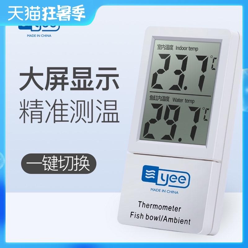 Термометр для аквариума Артикул 557401426357