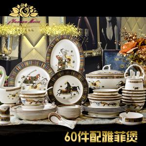 碗碟套裝60頭高檔西式骨瓷景德鎮家用陶瓷器餐具奢華韓歐式禮品瓷