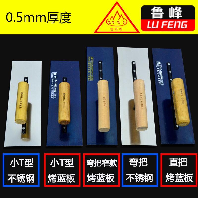 Скребок для шпателя из нержавеющей стали панель Инструмент артефактов белый для Очистка серого ножа, чтобы закрыть внутреннюю стену Lufeng