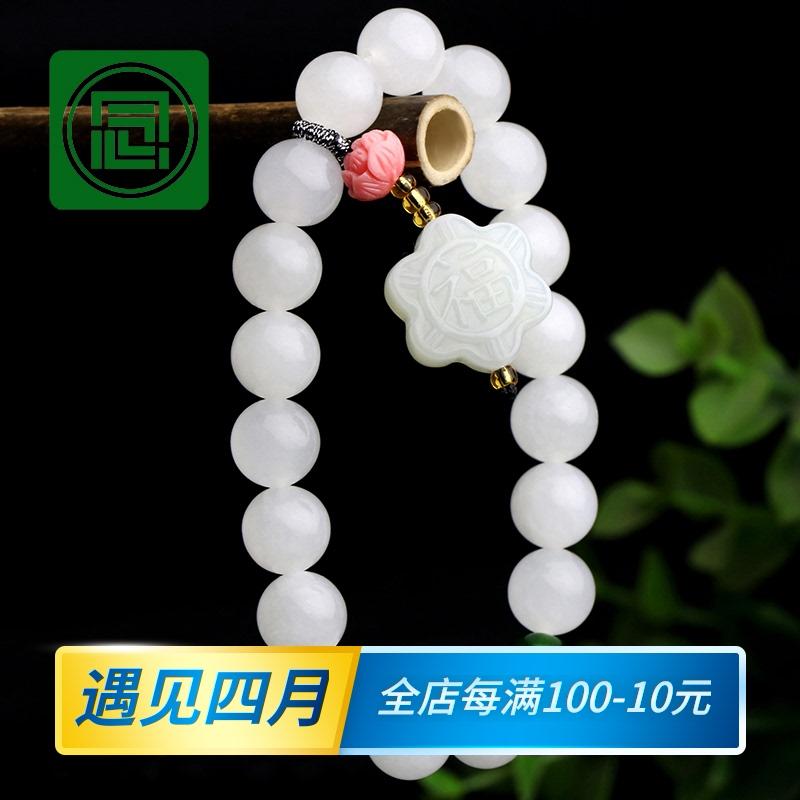 Изделия из Цинхайского нефрита Артикул 574472651169