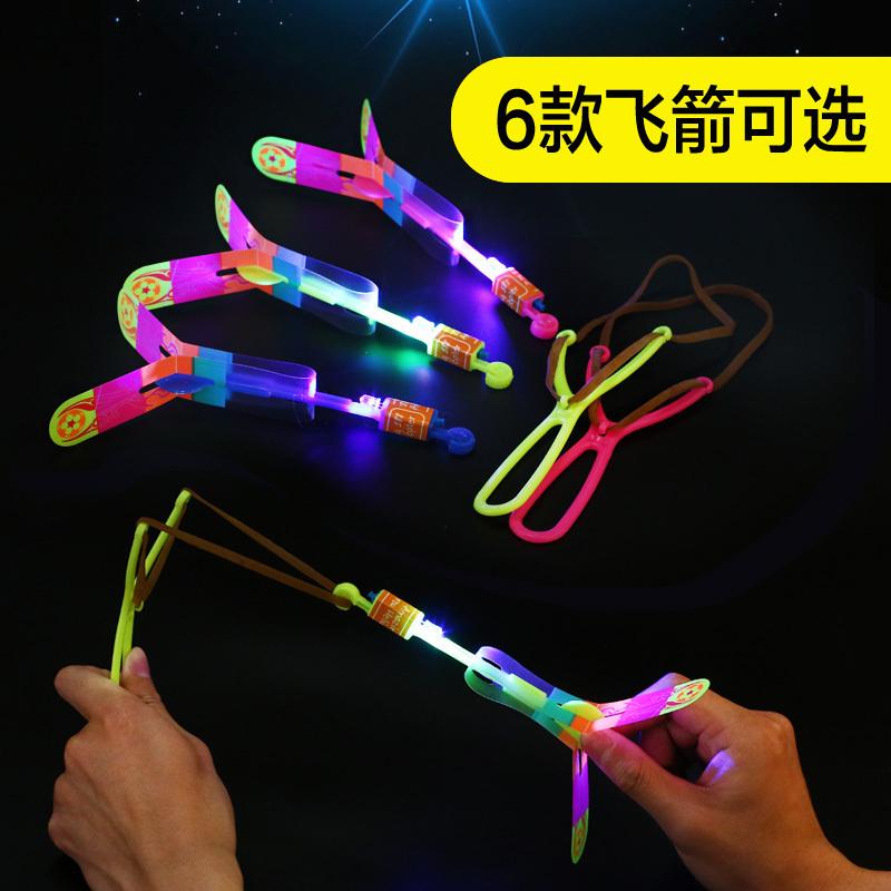 发光弹弓飞箭创意热卖儿童小玩具飞天仙子闪光弹射小飞箭地摊货源