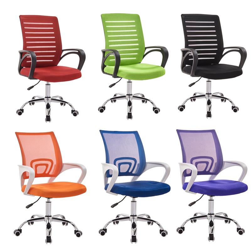 Офисные стулья / Компьютерные кресла Артикул 552205110746