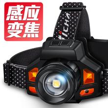 变焦感应头灯强光充电超亮头戴式手电筒夜钓鱼灯疝气超长续航矿灯