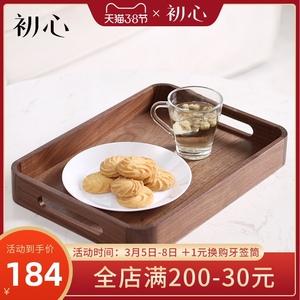 初心木质长方形托盘家用木制茶盘水果蛋糕点心面包盆餐具实木盘子