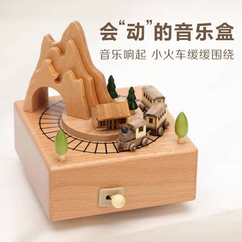 木质音乐盒八音盒天空之城送生日礼品女生闺蜜毕业儿童礼物小