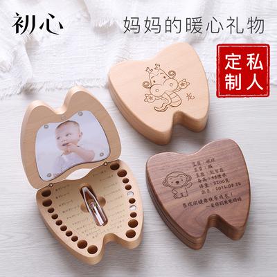 初心乳牙纪念盒男孩女孩乳牙盒儿童牙齿收藏盒宝宝掉换牙齿保存盒