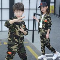 查看春秋儿童迷彩套装男童特种兵军装女孩两件套中小学生军训运动服装价格