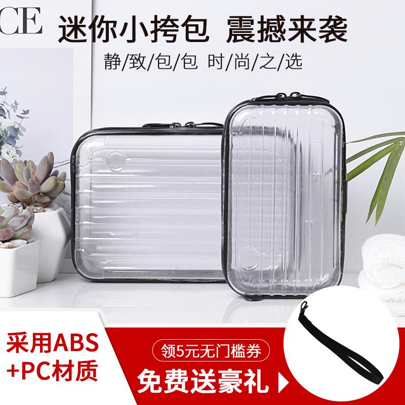 行李箱小跨包 单肩包透明  个性小众洗漱收纳包 化妆包手机包小包