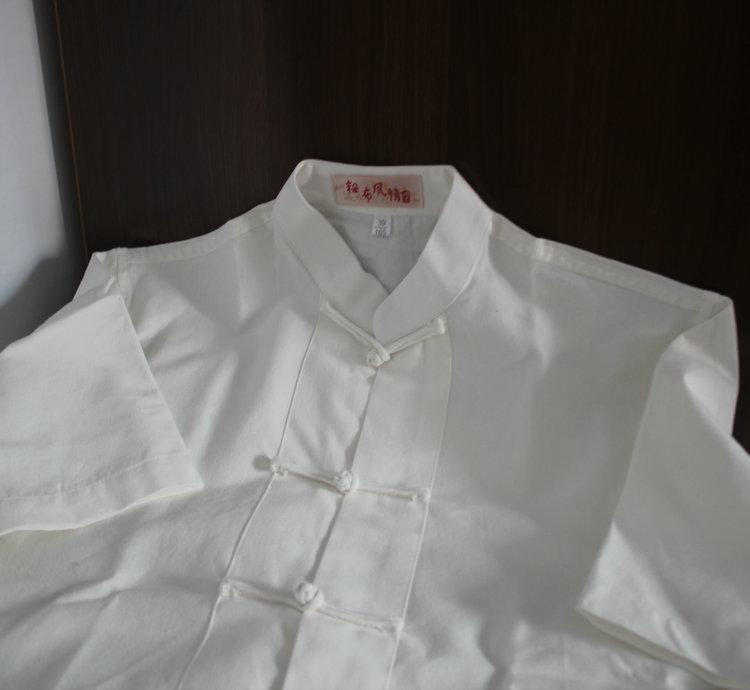 Национальная китайская одежда Артикул 532529195089