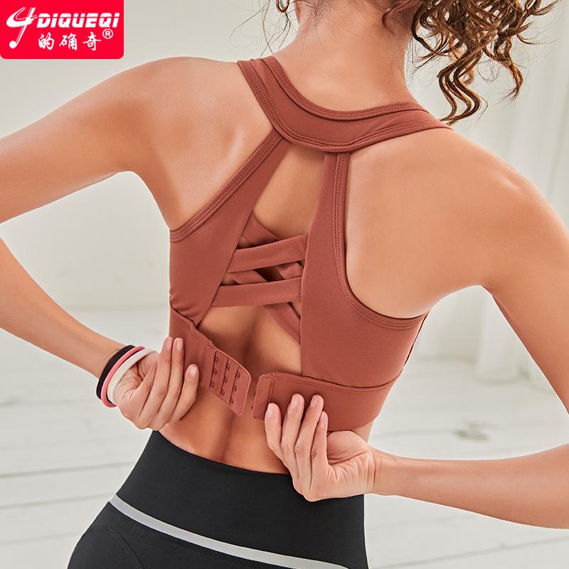 的确奇 防下垂运动内衣女美背心聚拢健身文胸跑步定型防震瑜伽bra