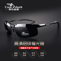 库克鲨鱼新款铝镁墨镜男士太阳镜高清偏光驾驶开车司机变色眼镜潮