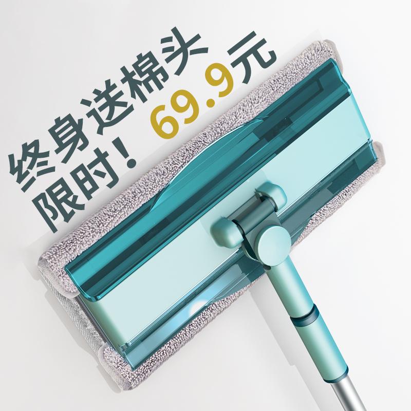 澄果懒人旋转木地板夹布平板拖把家用瓷砖地干湿两用免手洗一拖净