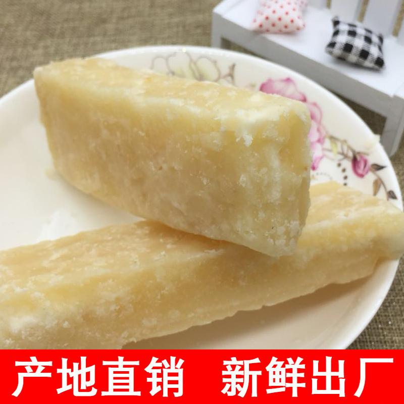 广西冰片糖2500g 蔗糖黄片糖冰糖片 可做酵素原材料5斤装包邮