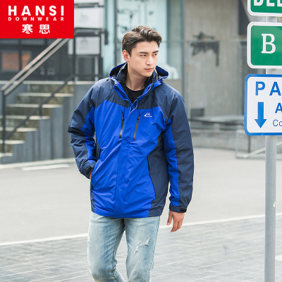 Hansi down jacket mens short outdoor three in one tooling sports fashion splicing leisure warm jacket hm8a77
