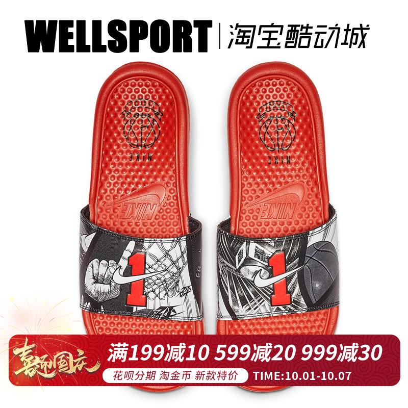 NIKE BENASSI JDI PRINT 耐高漫画 男子篮球运动拖鞋 CI111月30日最新优惠