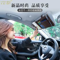 汽车遮阳板套多功能包车载遮阳板收纳包卡片夹证件收纳袋创意cd包