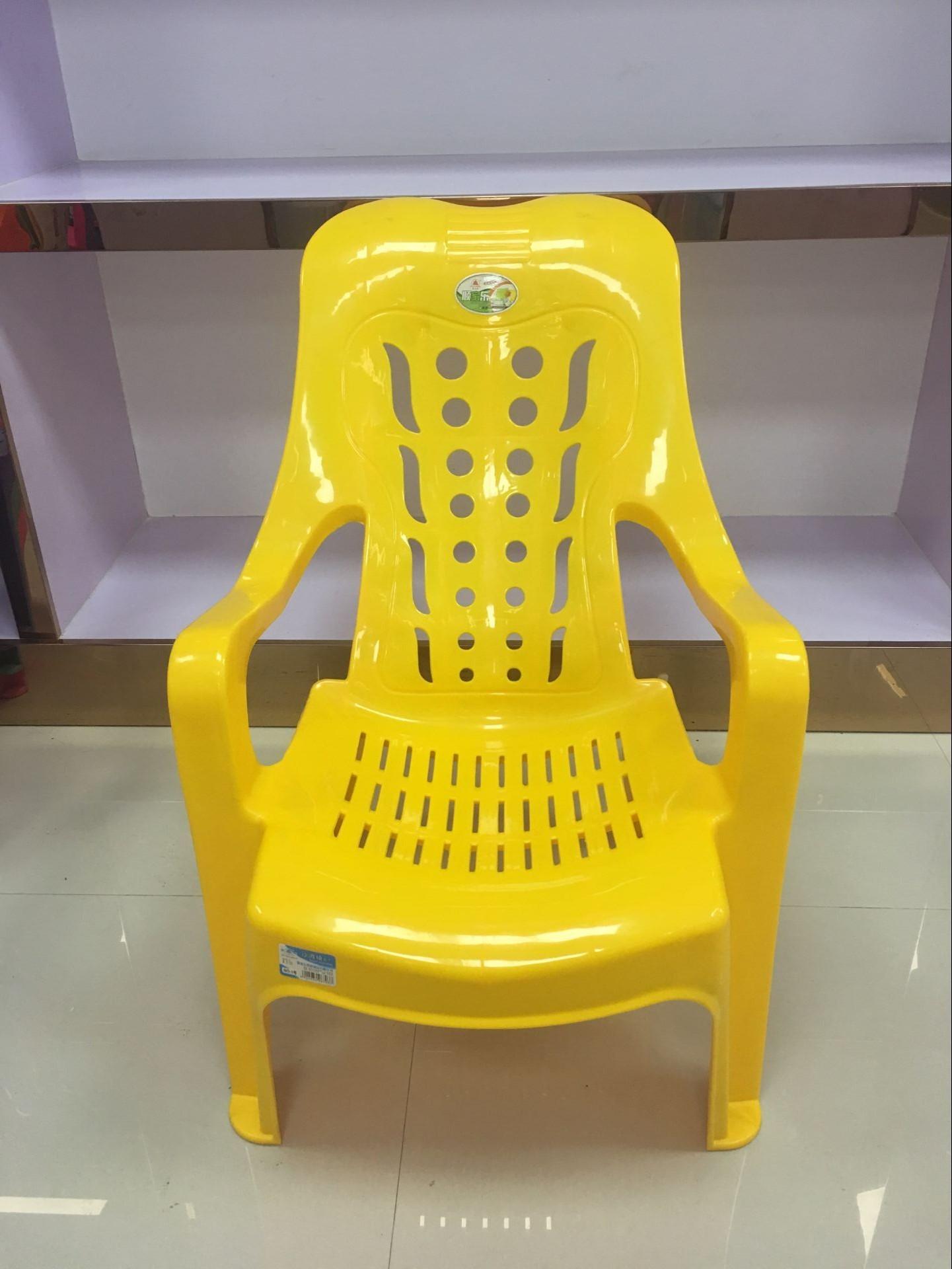 热销176件不包邮加大加厚塑料扶手户外椅子靠背椅
