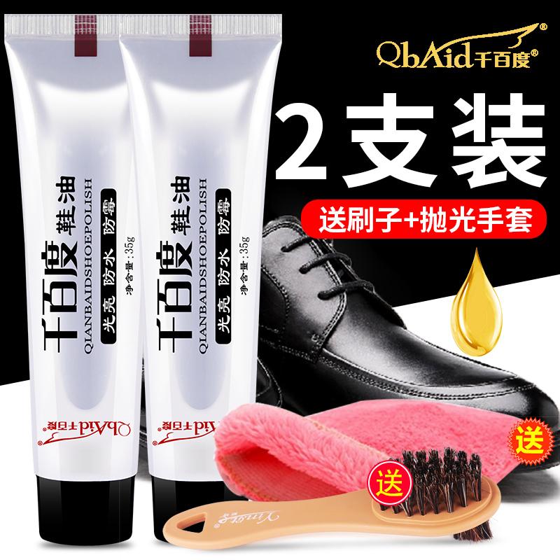 Qianbaidu shoe polish colorless general shoe polish solid black brown leather care oil