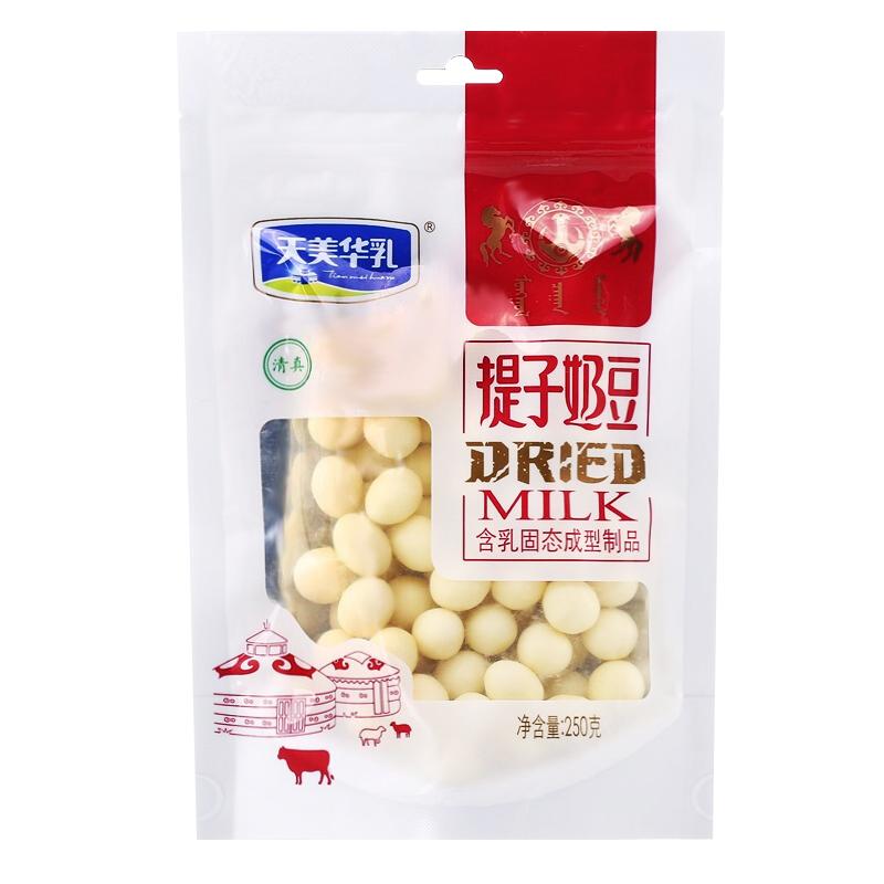 天美华乳内蒙古特产蒙古奶酪零食牛奶提子豆夹心袋装原味250g包邮图片