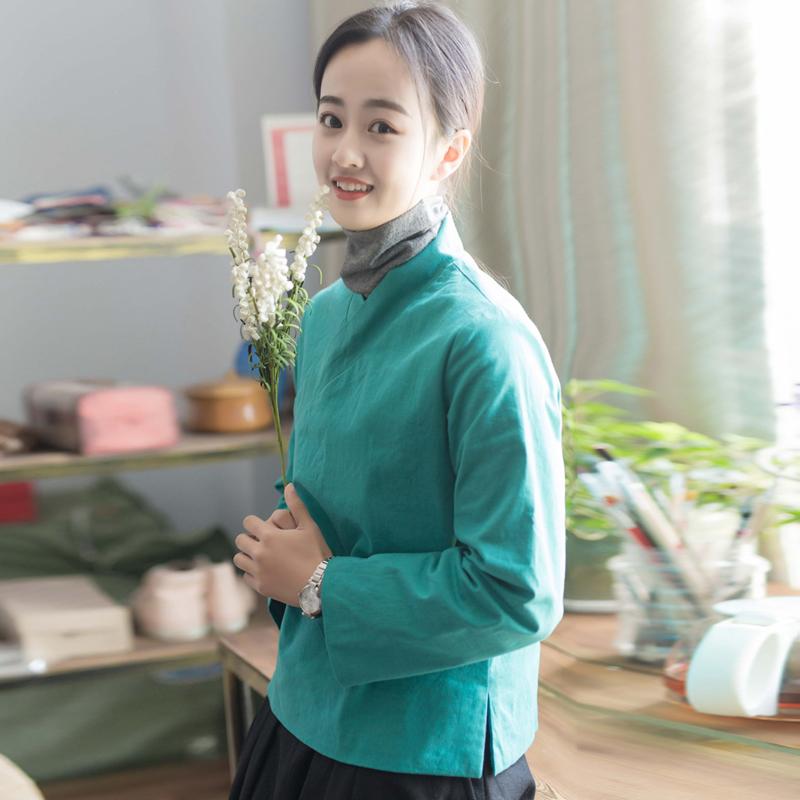 Национальная китайская одежда Артикул 562705825099