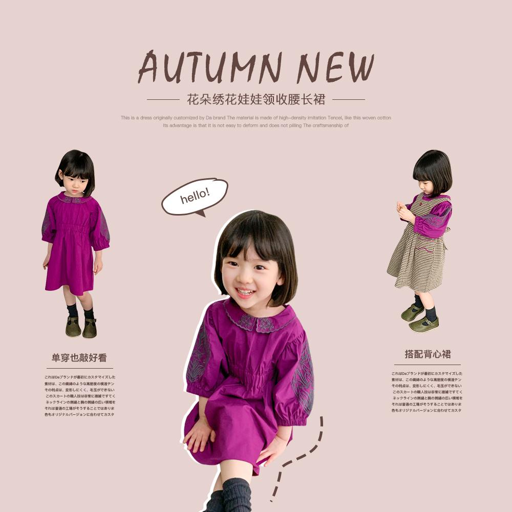 大耳象童装铺女童花朵绣花娃娃领收腰长裙2020秋季新款洋气公主裙