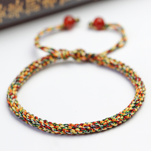 Chihiro rain multicolored rope bracelet men and women hand woven diamond knot colored lines