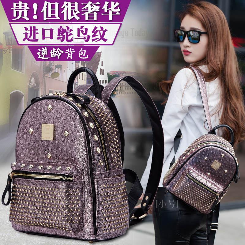 Кожаные сумки Артикул 45428372645