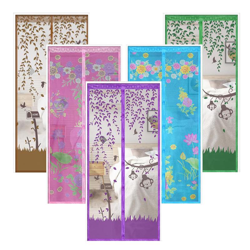(用5.8元券)魔术贴防蚊虫门帘磁性纱门夏季纱窗防蝇静音家用隔断自吸免打孔