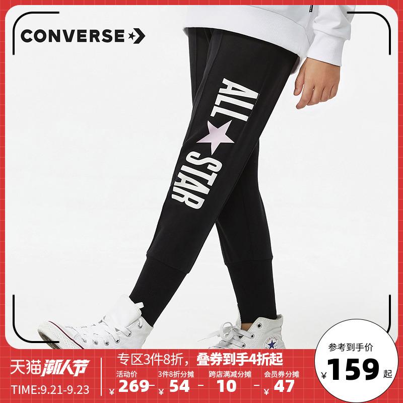 Converse匡威童装2020秋季新品女童大童运动休闲针织长裤松紧拉绳