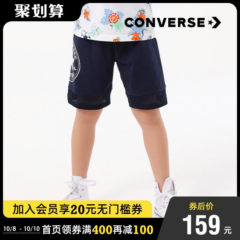 10月15日最新优惠Converse匡威童装2019新款LOGO印花男小童五分裤抽绳松紧短裤