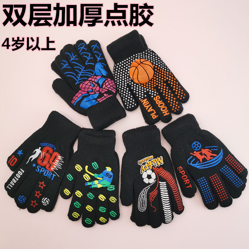 Childrens Gloves Winter boys double-layer plush cartoon five fingers students cycling warm all fingers female black dispensing