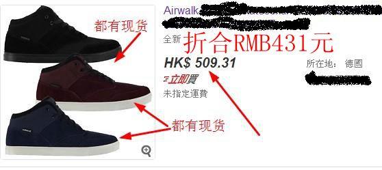2双包邮circa lakai滑板鞋有46 47大码ADIO男女skate dc fallen