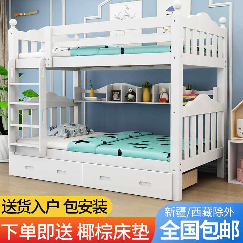 欧式高低床上下床双层床上下铺儿童床全实木家用子母床小户型两层