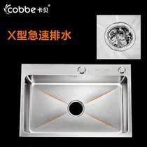 惠達陶瓷水槽廚房水槽廚房洗菜盆洗手池老式單槽陽臺洗衣正品清倉