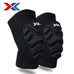 战术护肘套装训练防摔运动防撞护膝