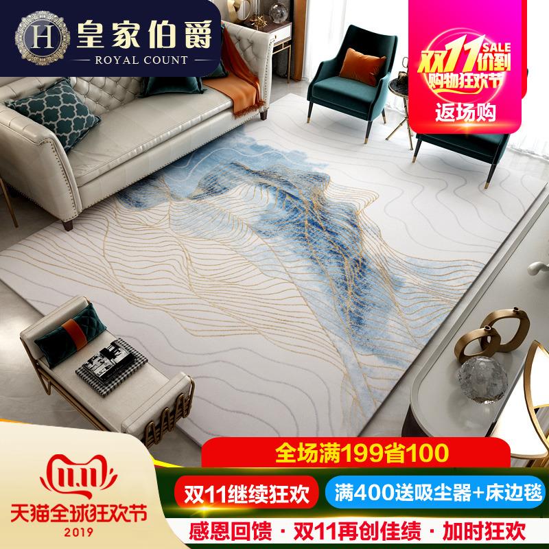 后现代轻奢风地毯北欧简约客厅沙发茶几毯美式欧式卧室家用免洗