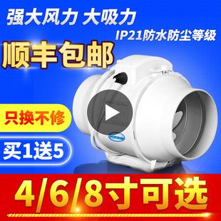 圆形管道风机4寸6寸8寸强力静音厨房油烟抽风机卫生间换气排气扇图片