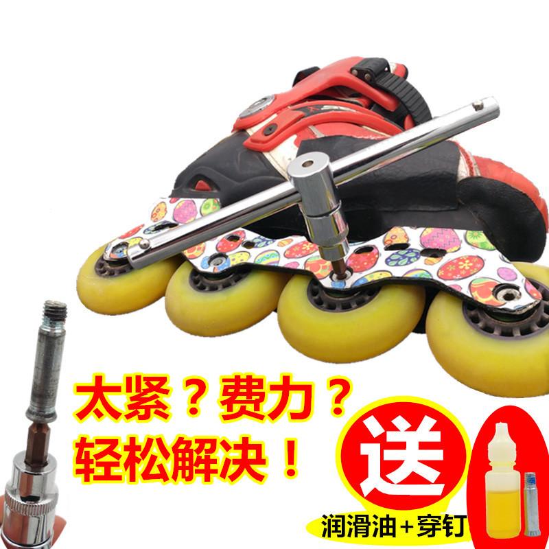 Роликовый коньковый ключ Артефактные коньки Шестигранные Т-образные скейт-ключи Усиленные винты Винтовые инструменты для ногтей