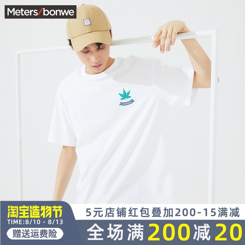 美特斯邦威短袖T恤男装2020夏季新款潮流潮牌前后印花青少年半袖t
