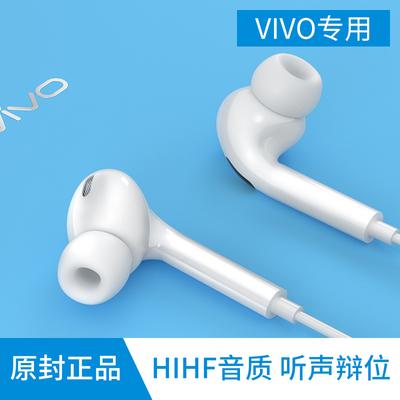 适用于vivo/iqooz3x30s7有线控入耳式耳机高音质耳塞3.5mm圆孔接口吃鸡王者无延迟手机电脑睡眠运动降噪通用